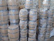 Казань: Дубовые бочки, кадки и прочие бондарные изделия от производителя Дубовые бочки, кадки и прочие бондарные изделия от производителя  Бочки от 3 до 500 л