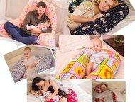 Подушки для беременных и кормящих мам +Подарок Новые подушки для беременных различных форм и расцветок!  Подушка станет незаменимой для всей семьи. И , Москва - Для детей - разное