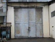 Таганрог: Сдам ПСП Сдается производственно-складское помещение, 3 этажа все коммуникации, хорошее состояние. Коммунальные услуги не включены.