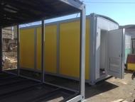 Блок контейнер, модуль, изготовление Стоимость рассчитывается индивидуально, согласно Вашего ТЗ.     Качественные, антивандальные блок контейнеры любы, Красноярск - Разное
