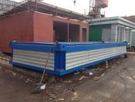 Красноярск: Блок контейнер, модуль, изготовление Стоимость рассчитывается индивидуально, согласно Вашего ТЗ.     Качественные, антивандальные блок контейнеры любы