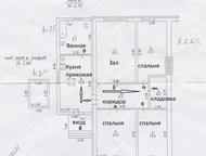 Продается дом 90 кв м Продам дом 1-этажный дом 90 м (кирпич) на участке 13 сот. , 7 км до города Продается 1/2 дома в ст. прочноокопская (по документа, Армавир - Купить дом
