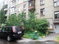 Хостел, койко места, общежитие Мы будем рады видеть Вас в комфортабельном хостеле квартирного типа располагающийся в 7 минутах ходьбы от станции метро, Москва - Гостиницы, отели