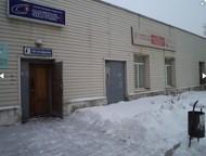 Екатеринбург: Аренда офиса от собственника Аренда офиса от собственника.   Цена за объект: 35 400 руб.   Цена за м2: 600 руб.   Площадь: 59 м2  Район: Артинская ули