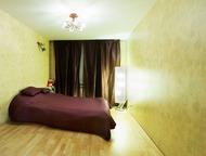 Воронеж: Сдается посуточно от собственника Сдаётся квартира от собственника, отличный дизайнерский ремонт, есть всё необходимое для комфортного проживания и от