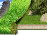 Камни для украшения сада и декора люков Производим и продаём искусственные камни-валуны для декорирования люков, септиков, скважин.   Камни могут испо, Москва - Ландшафтный дизайн