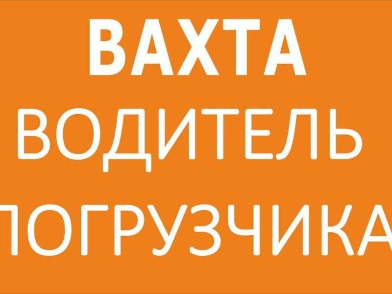 равнодушие себе, работа водителем по украине с жильем имени церковному
