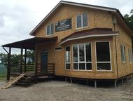 Находка: Компания Теплый дом предлагает строительство панельно-каркасных домов, Компания Теплый дом предлагает строительство панельно-каркасных   домов по те