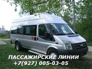 Новокуйбышевск: Аренда автобуса и микроавтобуса Новокуйбышевска Транспортная компания «Пассажирские линии» – это отличная возможность заказать микроавтобус, автобус,