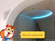 Новокуйбышевск: ремонт квартир,домов,коттеджей Предлагаем все виды отделочных работ частично под ключ недорого и качественно.