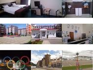 Незабываемый комфорт на берегу моря Город-отель расположен на южной границе города Сочи - Имеретинской бухте, на самом берегу чистейшего черного моря,, Новокуйбышевск - Горящие туры и путевки