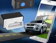 Диагностика OBD2 v2, 1 ELM327 Bluetooth ON/OFF Универсальный автосканер ELM327 предназначен для быстрой и простой диагностики автомобиля.   Он идеальн, Новокуйбышевск - Автосервис, ремонт