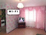 Однокомнатная квартира, WI-FI Двухкомнатная квартира находиться в районе Ж\Д вокзала, в квартире иметься евро-кровать, 2-х спальная кровать, диван, TV, Новокузнецк - Снять жилье