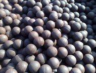 продам помольные шары продам помольные шары ф 40, 60 3 гр/тв. Цена 32000 с НДС за тонну производство ОАО ГМЗ., Новокузнецк - Разное