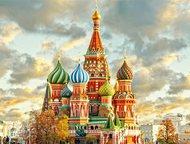 Новомосковск: Один день для души Дорогие друзья! Организация отправляется в увлекательную поездку в Третьяковскую галерею 10 апреля 2016г (воскресенье) . С заездом: