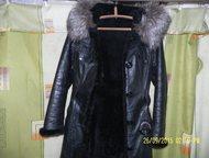 Новошахтинск: продам пальто продам пальто из натуральной кожи р 42-44. цена 5000 тыс.