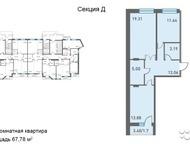Пермь: Продается 2-к квартира 70 кв, м Продам квартиру  2-к квартира 70 м на 12 этаже 19-этажного монолитного дома  Продам 2 комн. квартиру Карпинского д. 11