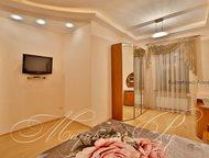 Ростов-На-Дону: По этому объекту вам ответит Малышева Инга.Сдается просторная двухкомнатная квартира на Пушкинской. Расположена в доме клубного По этому объекту вам о