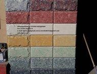 Альметьевск: Станки, формы, фактуры ООО «Евроблок» Производственные линии, станки по производству теплоэффективных блоков ( без использования форм) с облицовкой (п