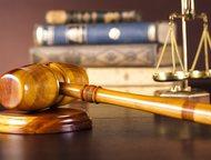 Юридические услуги при лишении водителей прав Коллегия автоюристов оказывает юридическую помощь при составлении сотрудником ГИБДД протокола предусматр, Самара - Юридические услуги