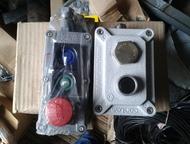 взровозащищенные коробки, кнопки коробка PB ExdI IP66- 3000р  кнопочный пост ПВК-15, 25, 35 -1500р, Санкт-Петербург - Электроматериалы - разное