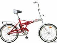 продаю велосипед Stels 510 Stels 510/ Складной велосипед для прогулочной езды. Диаметр колес 20 дюймов, 1-скорость, длинные крылья, задний ножной торм, Саратов - Купить велосипед