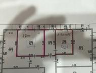 Сочи: Квартира в Адлере квартиру на 9/9 эт. дома, два балкона, вид на море, 200 м остановка, в шаговой доступности школа