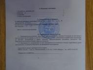 Продам ПЗР2-3-3-32А Продам ПЗР2-3-3-32А 2010г. в. почти новый, устанавливался для сдачи объекта.   С паспортом и сертификатом., Тюмень - Электрика (оборудование)