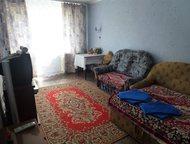 Квартира на час, ночь, сутки В квартире диван, ТВ- тумбочка, телевизор, ДВД, стулья, стол, кухонный гарнитур, СВЧ - печь, холодильник, чайник, вся нео, Тольятти - Снять жилье