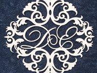 Тольятти: Вензель свадебный, имена Изготовлю свадебные украшения. Вензель свадебный, имена.   макс. размер 80*110см  материал любой листовой, мдф, фанера  макс.