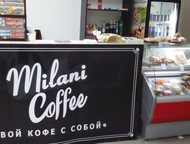 Продам действующий кафетерий Продам действующий кафетерий. Находится в ТЦ. Арендная плата 10000 т. р. Кафетерий полностью оборудован, вложений не треб, Тольятти - Кафе и кофейни