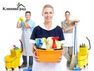 Уборка всех типов помещений любой площади и сложно Вид услуги: Уборка Генеральная уборка  Наша компания предоставляем Вашему вниманию услуги по уборке, Тольятти - Разные услуги