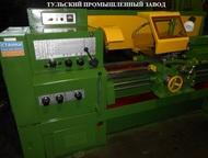 Тула: Капитальный ремонт токарных станков 1К62, 16К20 Тульский Промышленный Завод  Капитальный ремонт токарных станков 1К62. 16К20. Продаём из наличия 1К62