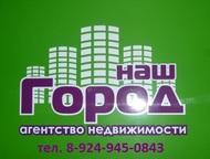 Продам 1 комнатную квартиру в центре г, Уссурийска Продам 1 комн. квартиру на Междуречье, ул. Ушакова, 10, р-он маг. Рыбомиров, 33 м2, новой планиро, Уссурийск - Продажа квартир