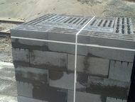 Уссурийск: Пескоблок, вентблок Пескоблок стеновой, перегородочный, вентблок.   Блок сертифицирован. Действует система скидок! ! !   Как самовывоз так и доставка