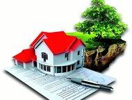 Владивосток: Тех план Технический план на здание, помещение, сооружение, квартиру