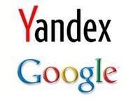 Владивосток: Контекстная реклама в Яндекс и Google Сертифицированное агентство Яндекс Директ!     При заказе Яндекс и Google вместе - дарим скидку 5000р.   Студия