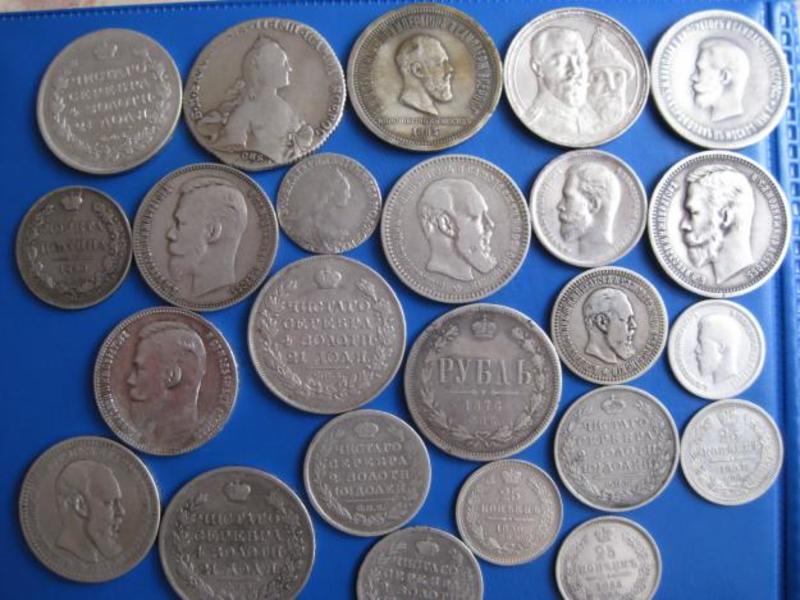 Антиквариат монеты покупка в волгограде / купить, узнать цен.