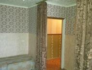 Сдается квартира на длительный срок Чистая уютная и очень тёплая квартира. Есть вся мебель и техника для проживания. Сдается порядочной семейной паре , Воронеж - Снять жилье